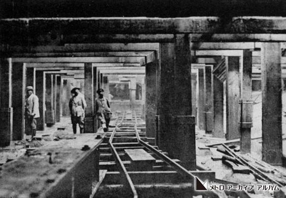 地下鉄工事風景