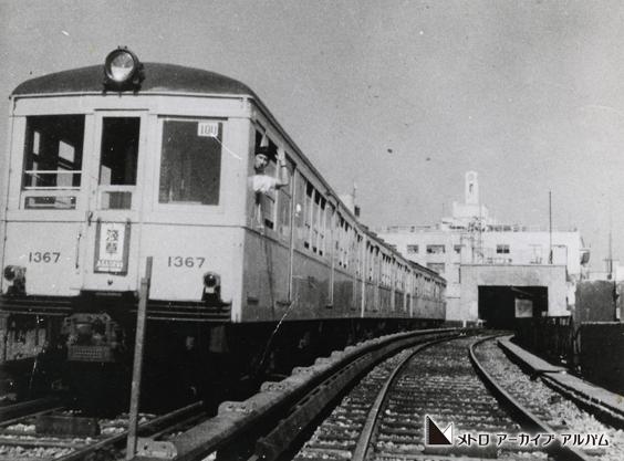 銀座線1300形車両