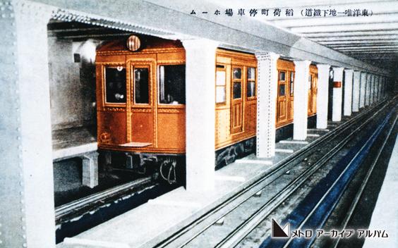 https://metroarchive.jp/wp/wp-content/uploads/2012/02/E14-021.jpg