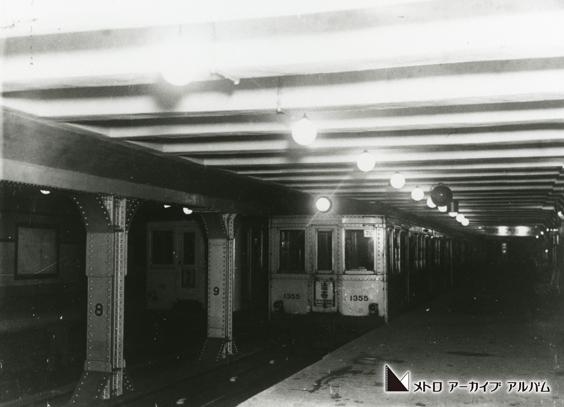 渋谷行電車