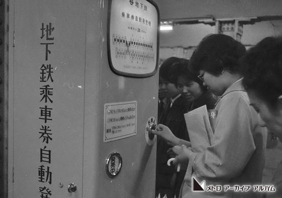 券売機を利用する乗客