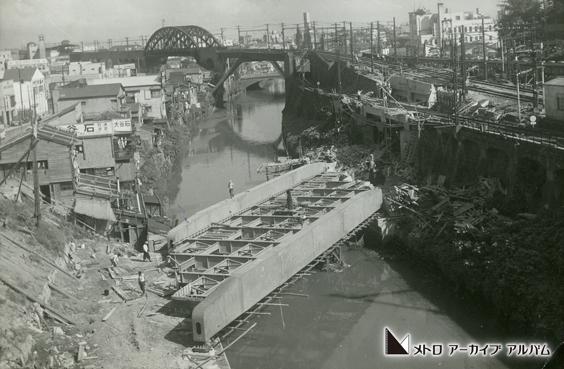 丸ノ内線橋梁工事