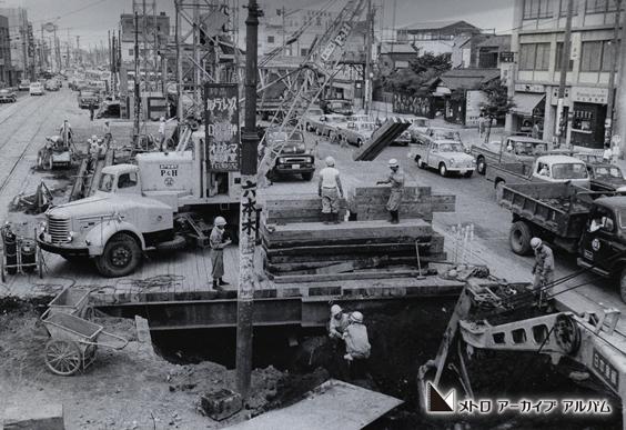 日比谷線工事風景