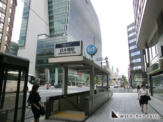 日本橋駅出入口