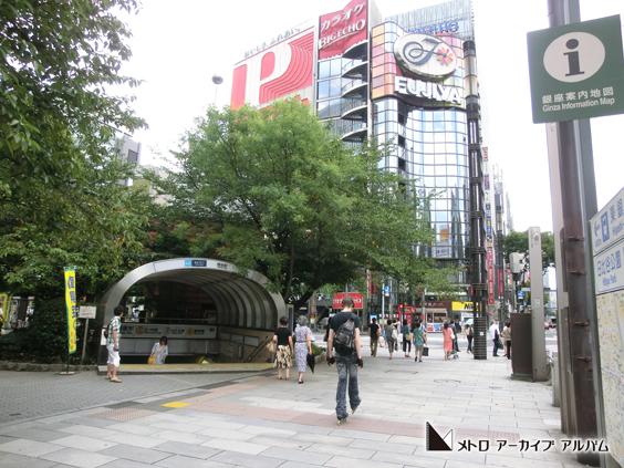 西銀座(現:銀座)駅出入口