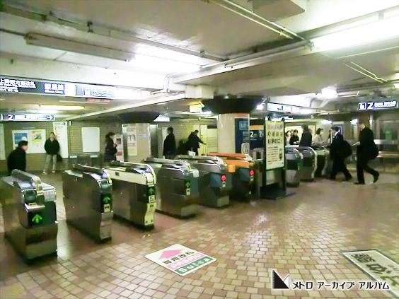 上野駅改札