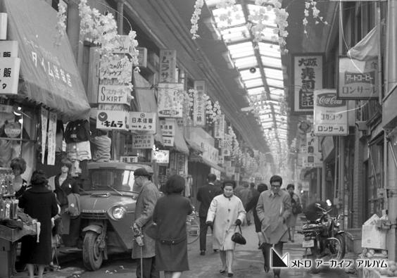 浅草 商店街