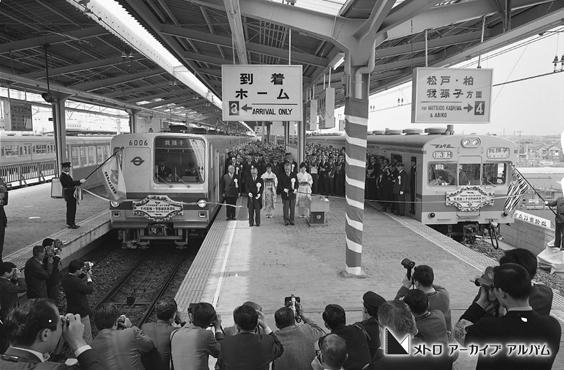 千代田線の相互直通運転発車式