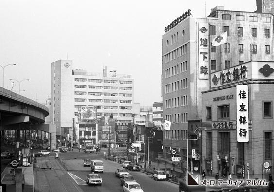 上野駅前 昭和通り