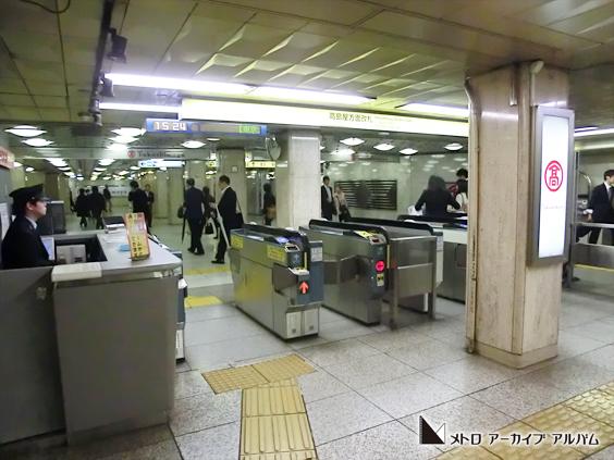 日本橋駅改札
