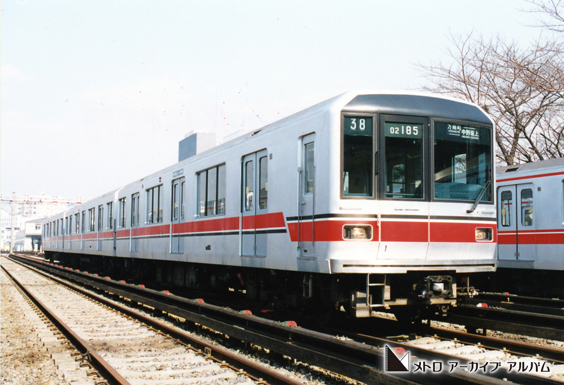 丸ノ内線分岐線用02系車両