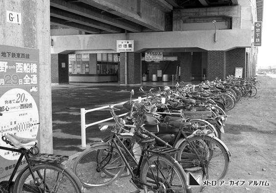 行徳駅出入口