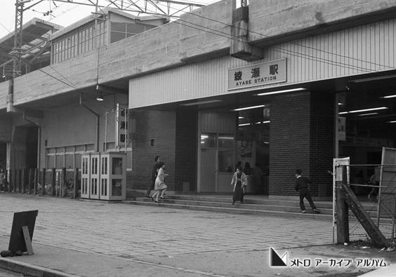 綾瀬駅出入口