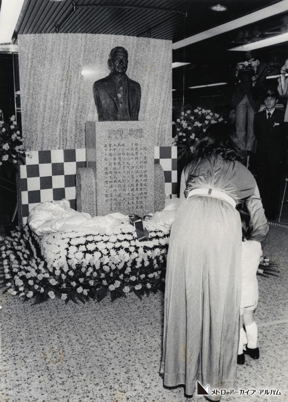 早川徳次氏胸像の除幕式