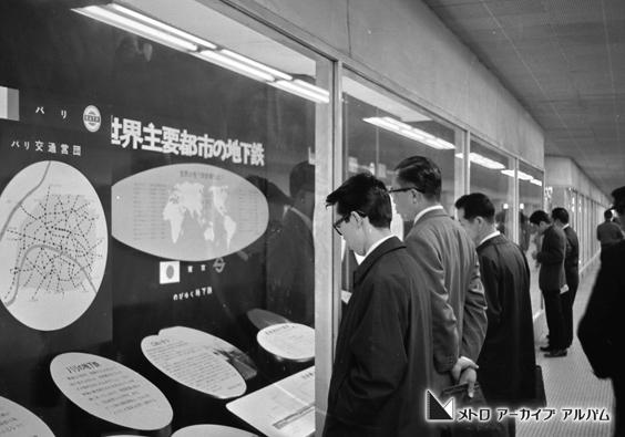 世界の地下鉄PR看板