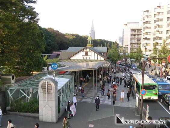 明治神宮前〈原宿〉駅出入口