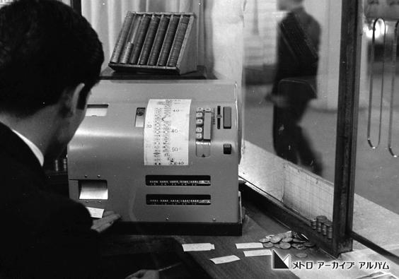 乗車券印刷発行機