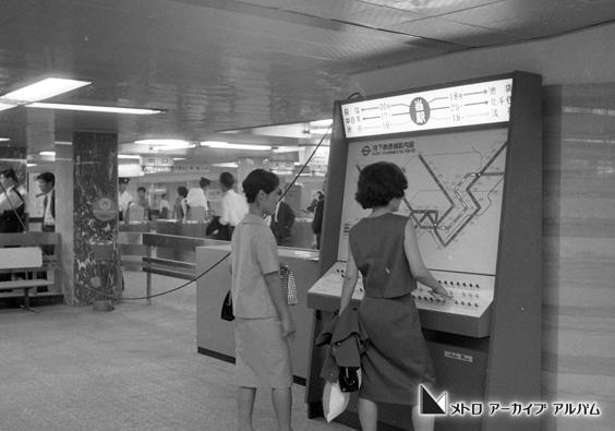 https://metroarchive.jp/wp/wp-content/uploads/2012/11/N024-17-35.jpg