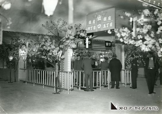 銀座駅中二階改札口付近