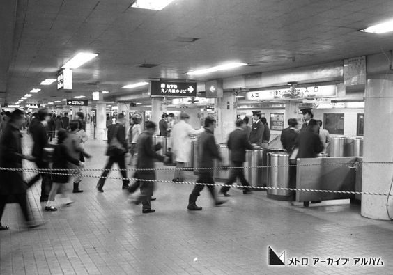 池袋駅中央改札口