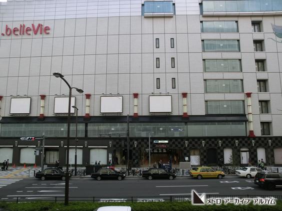 赤坂見附駅出入口