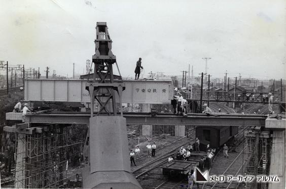 貨物線と交差する工事