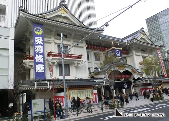 開演を待つ歌舞伎座
