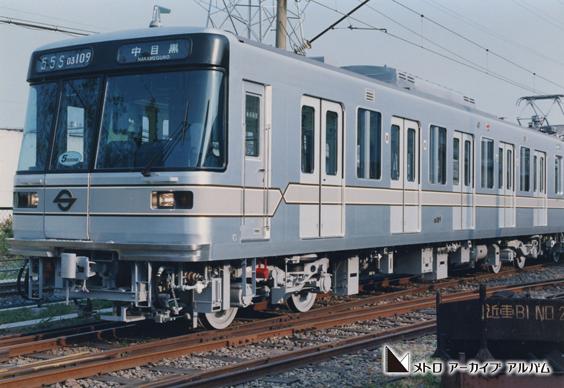 03系5扉車