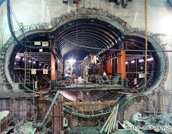 三連型シールドトンネル駅