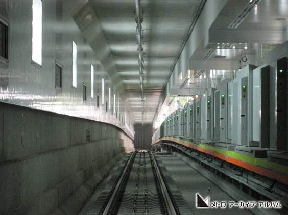 新宿三丁目駅