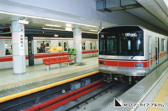化粧直しされた中野坂上駅