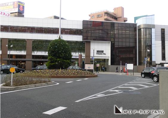 浦安駅外景