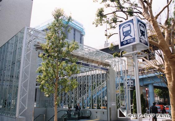 六本木一丁目駅3番出入口