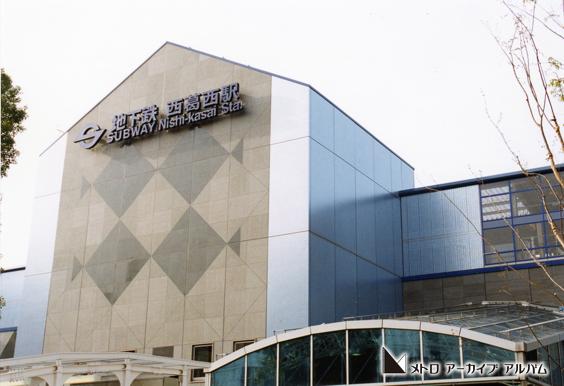 西葛西駅(南口)