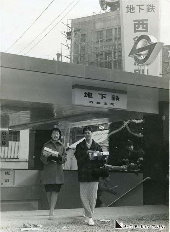 西銀座駅出入口