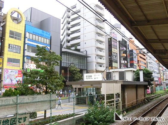 荻窪駅南口