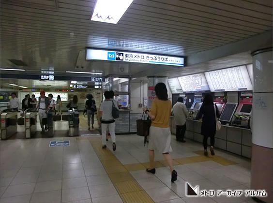 東陽町駅改札口