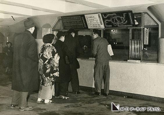 均一運賃を表示した浅草駅出札所
