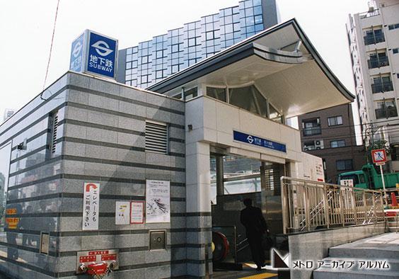 新大塚駅出入口