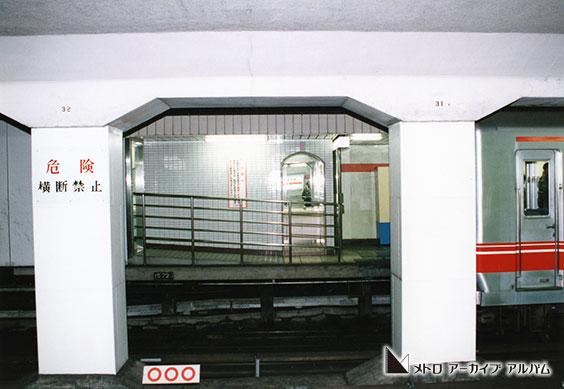 トンネル中柱耐震補強鋼板巻き