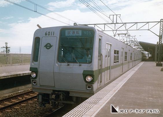 千代田線6000系車両の試運転