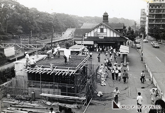 明治神宮前〈原宿〉駅の建設風景
