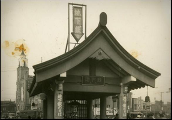 1927年(昭和2年)銀座線の歴史